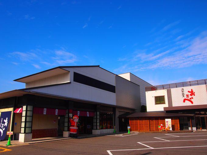 京都本社・工場(おたべ本館)
