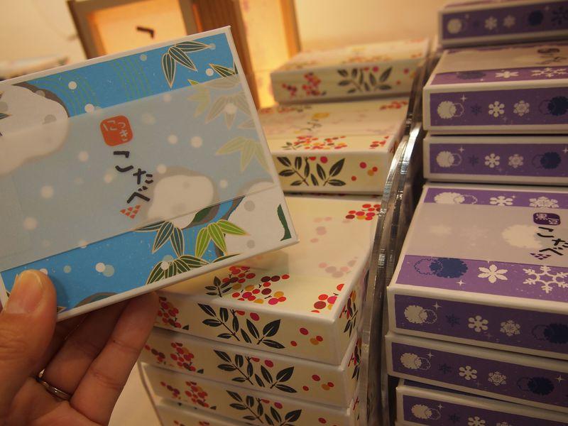 「美十」に社名変更!京都「おたべ本館」でお買い物&ティータイム!!
