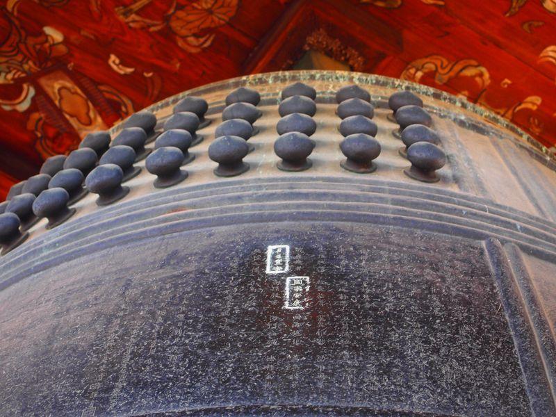 大坂の陣の発端となった!方広寺の鐘と豊臣ゆかりの豊国神社