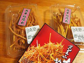 名古屋「吉芋」の極細芋けんぴ「花火」は止められない美味しさ!