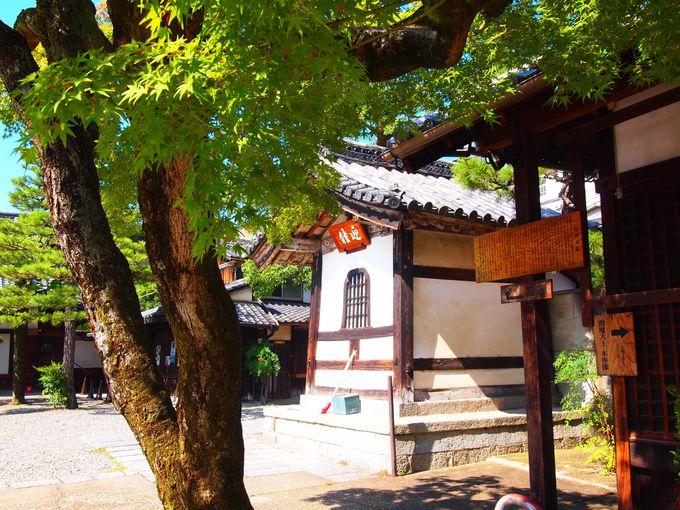 冥土に響き渡る鐘「六道珍皇寺」