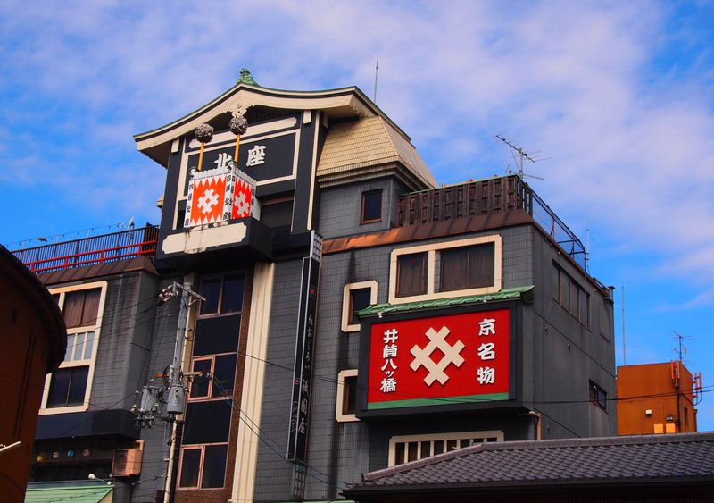 京都通に訪ねて欲しい!「北座ビル」絶景と究極の八ッ橋「益壽糖」
