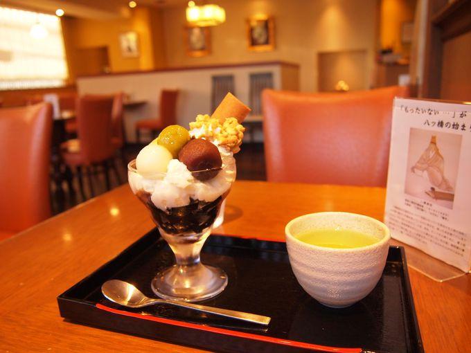 2F井筒茶屋「きなこと珈琲のパフェ」