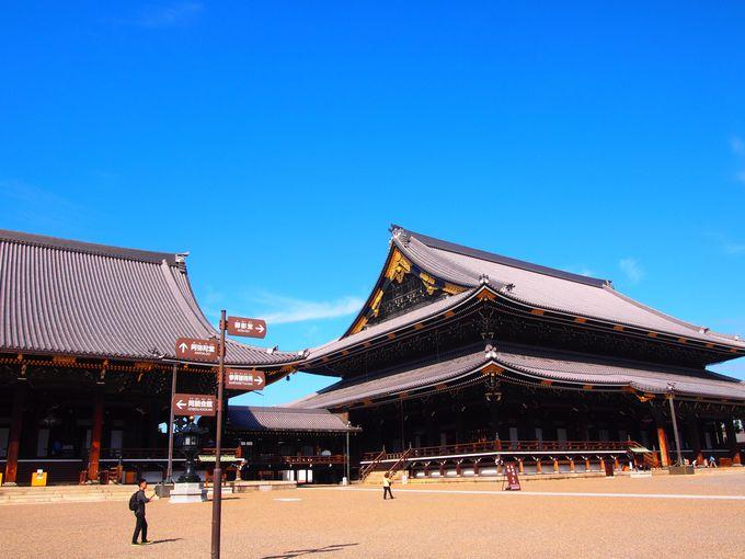 阿弥陀堂(左)と御影堂(右)