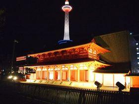 Xmasツリーに噴水、羅城門も登場!京都駅ビル冬の見どころ