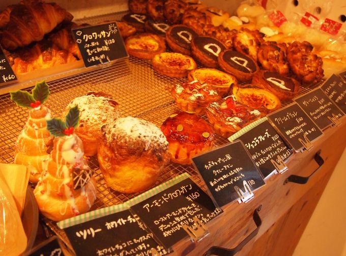 北欧テイストの可愛いパン
