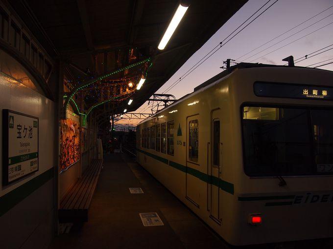 叡山電鉄・宝ヶ池駅