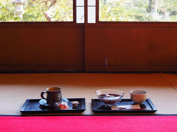 お庭を眺めながら至福の喫茶タイムを!