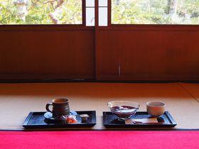 季節のお花も美しい京都・旧三井家下鴨別邸で至福の喫茶タイムを