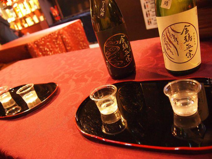 日本酒&地ビール試飲