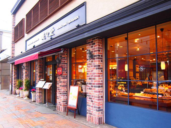 まずは2大メーカー「志津屋」&「進々堂」