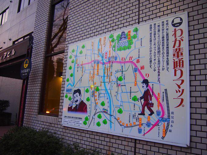 熊本城北部から東部へ