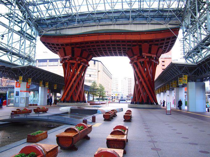 【1日目:午前】まずは「金沢駅」を歩いてみよう