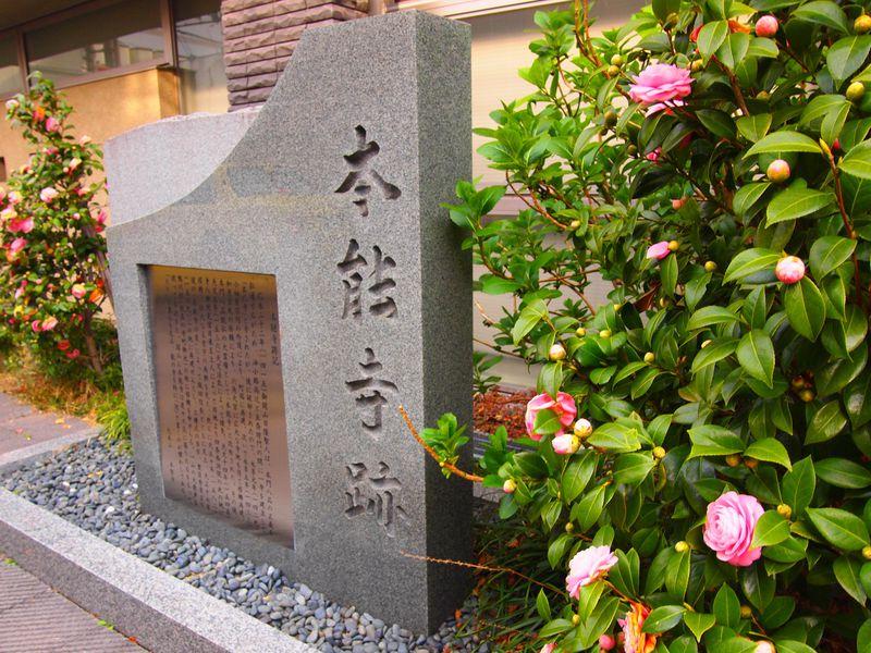 京都『刀剣乱舞』聖地!戦国〜幕末を駆け抜けた刀剣とその主たち