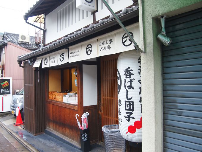 「清水菓寮 六角庵」は清水坂のふもと