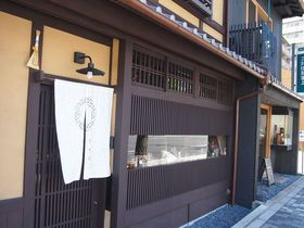 ワーケーションしよう!テレワークにおすすめの京都府のホテル20選