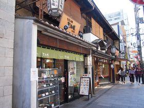 気軽に!京都のあったか豆腐メニューが美味しい「豆雅傳」
