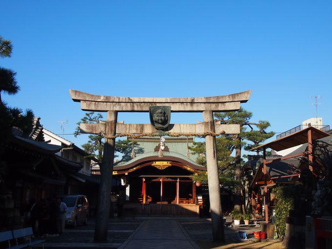 京都ゑびす神社とは