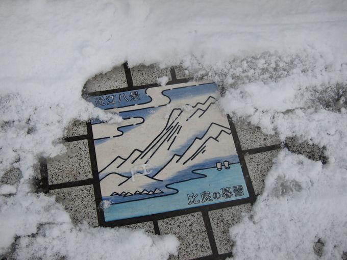 「近江神宮」一の鳥居
