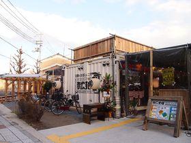 京都駅から徒歩5分の地に誕生!「崇仁新町」でご当地&屋台グルメを堪能しよう
