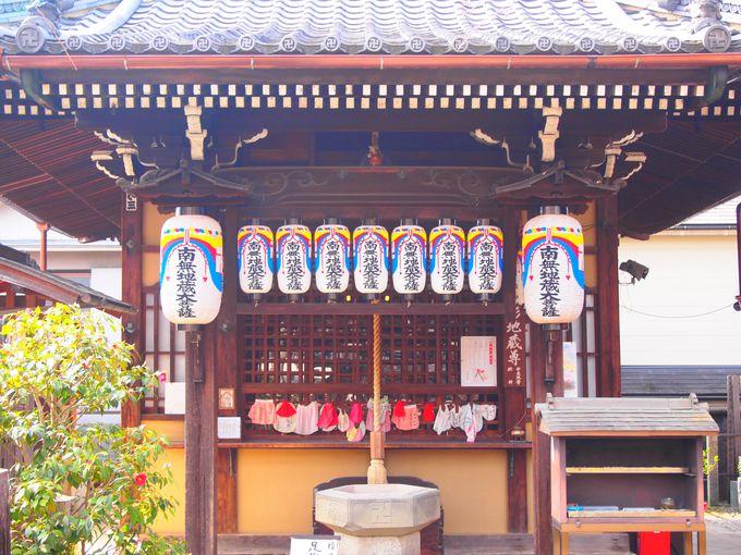 「地蔵院」山門・地蔵堂・観音堂