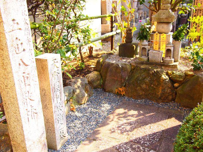 「地蔵院」には義商・天野屋利兵衛の墓所も