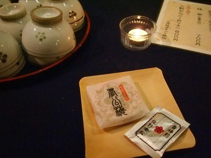 嬉しいお茶とお菓子付き!