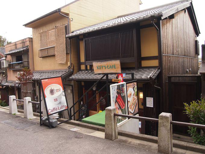 """休憩も""""京都ならでは""""が楽しめるお店で"""