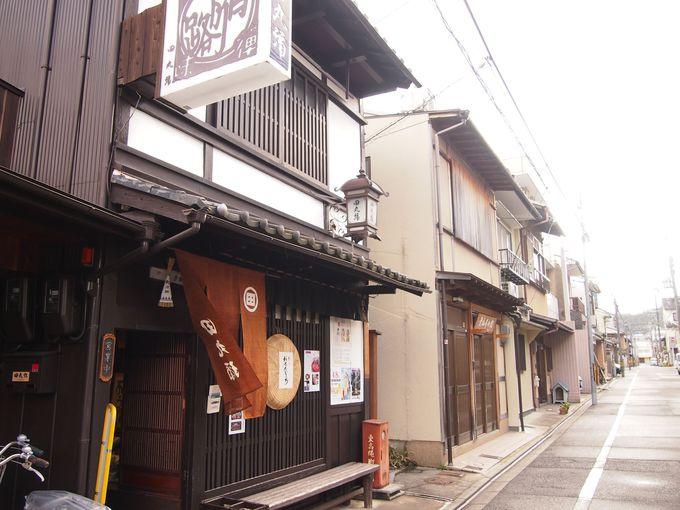 田丸弥本店