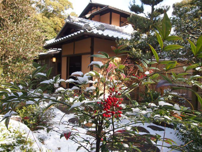5.京都御苑