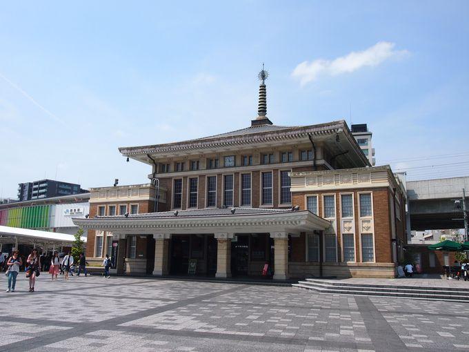 1.JR奈良駅旧駅舎(奈良市総合観光案内所)