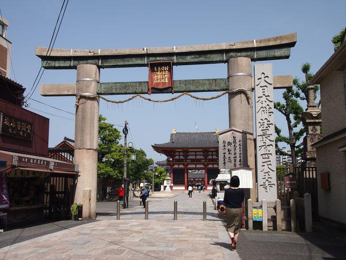 大阪・四天王寺「極楽浄土の庭」