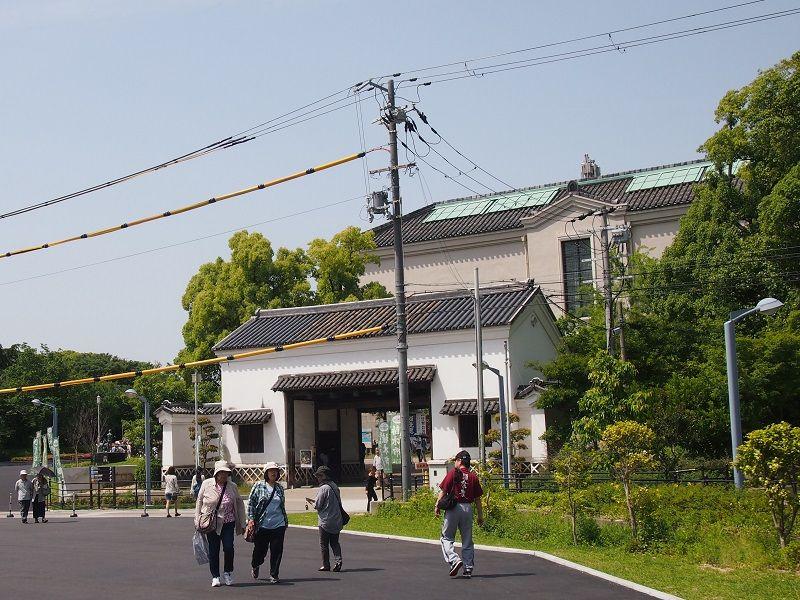 慶沢園周辺