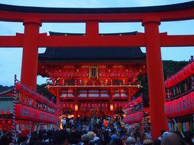 祭りの夜は異世界に!?京都「伏見稲荷大社・宵宮祭」