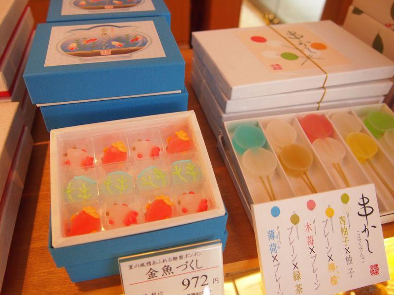 京都「俵屋吉富」の魅力!茶ろんの涼甘味&無料京菓子資料館も
