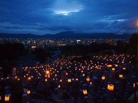 町の明かりと空と墓所 京都「東大谷万灯会」