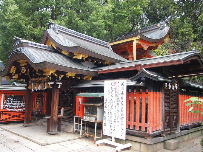 満足稲荷神社 本殿