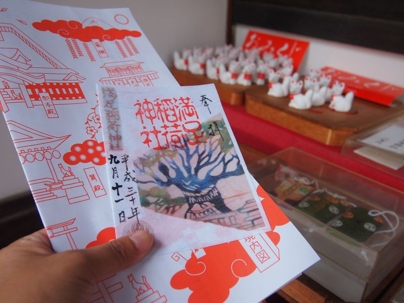御神木モチノキの御朱印が美しい!太閤ゆかりの京都「満足稲荷神社」