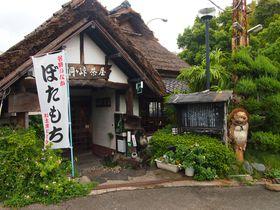 歴史ファンにオススメ京都と大阪の国境に佇む「洞ヶ峠茶屋」