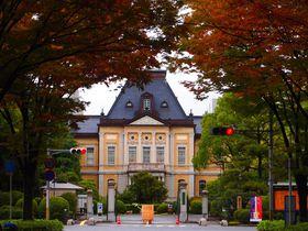 京都府庁「観芸祭」現役最古の官公庁舎でレトロな秋を