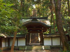 目指せてっぺん!太閤さんのお墓・京都東山「豊国廟」