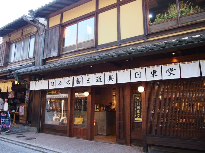 京都・八坂の塔がすぐ目の前!