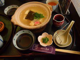 京都でお値打ち湯豆腐を!北野天満宮前「とようけ茶屋」