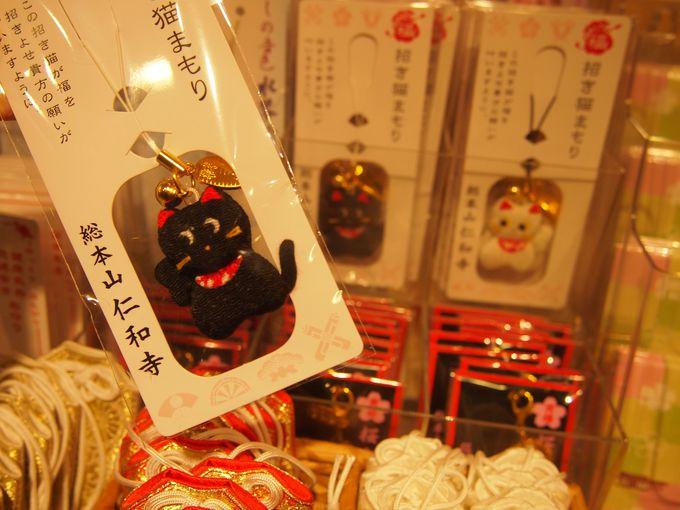猫の日に行きたい!京都・猫モチーフの授与品がある5ヶ寺