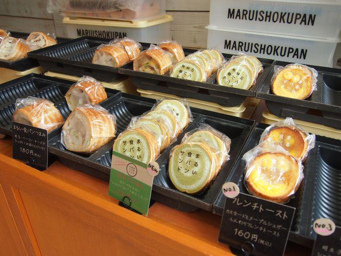 アレンジ色々!丸い食パン