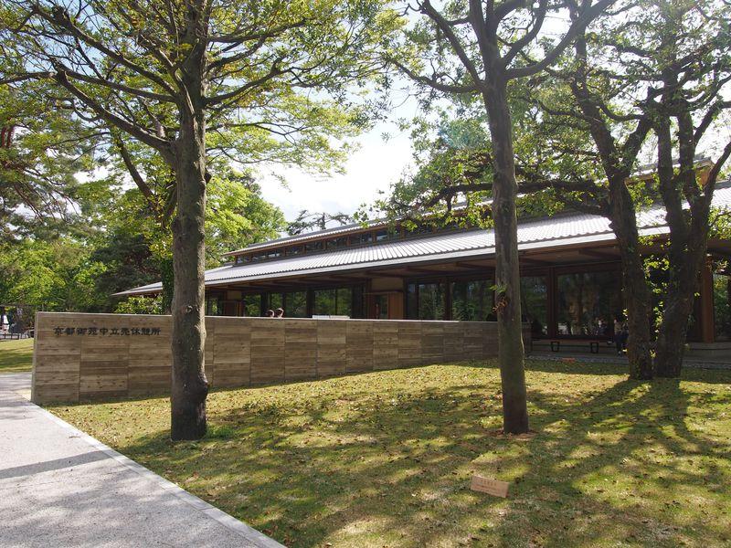 京都御苑の美しい景色も堪能!「中立売休憩所」がリニューアル