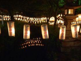 幻想的な万灯祭は必見!京都・松尾大社「八朔祭 宵宮」