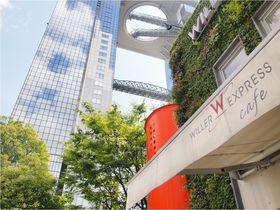 バス会社直営のおしゃれカフェ!大阪梅田「WILLER EXPRESS CAFE」