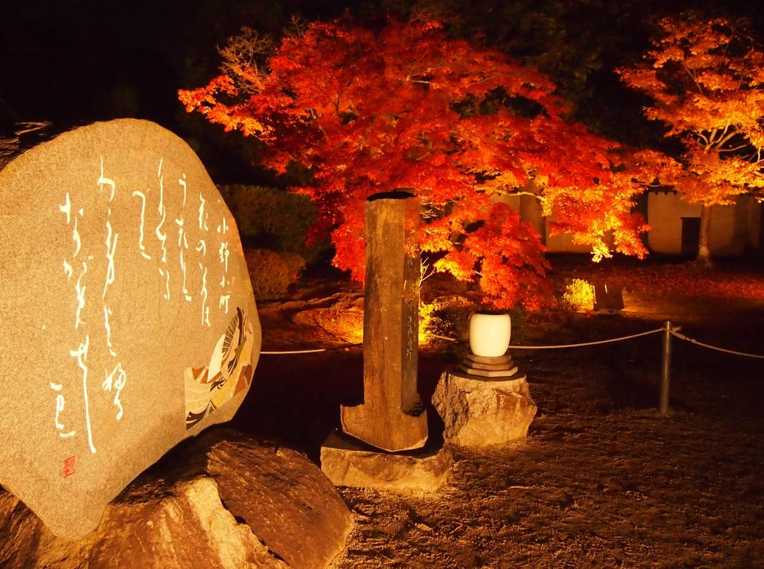 小野小町ゆかりの寺院