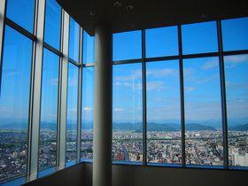 岐阜駅目の前の無料展望タワー!「岐阜シティ・タワー43」
